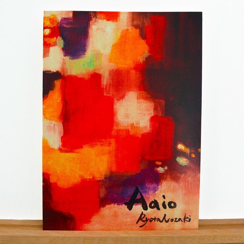 Aaio 楽譜 (Sheet Music)