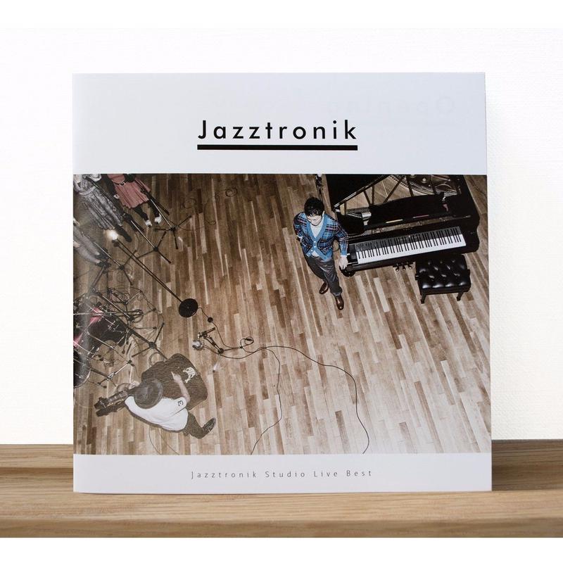Jazztronik Studio Live Best (CD)