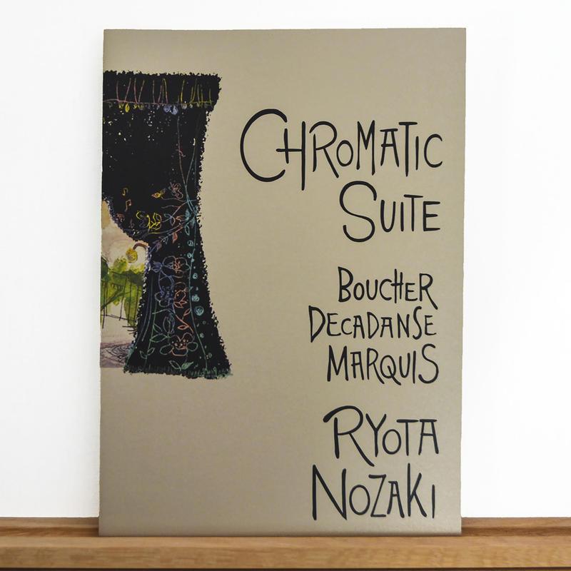Chromatic Suite 楽譜 (Sheet Music)