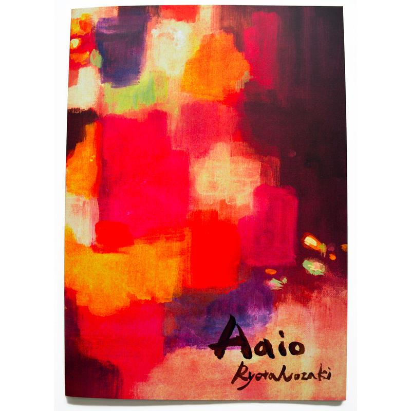 Aaio 楽譜 (CD付き/sheet music with CD)