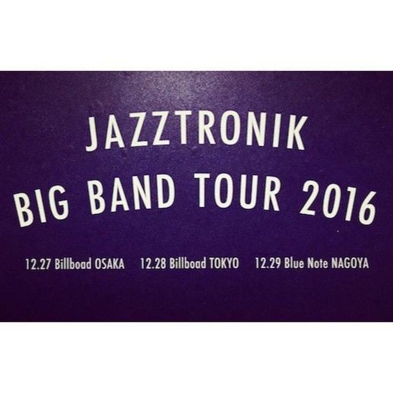 Jazztronik 2016 Winter Session