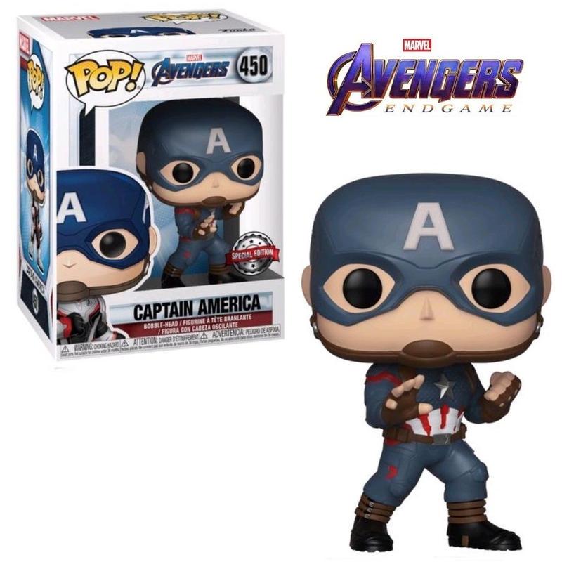 ファンコ ポップ FUNKO POP! アベンジャーズ・エンドゲーム  キャプテン・アメリカ  Avengers Endgame  CAPTAIN AMERICA