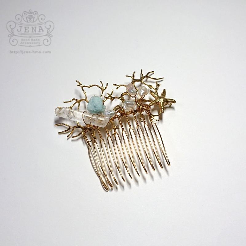 Coral branch Hoop 【hemimorphite】 コーム