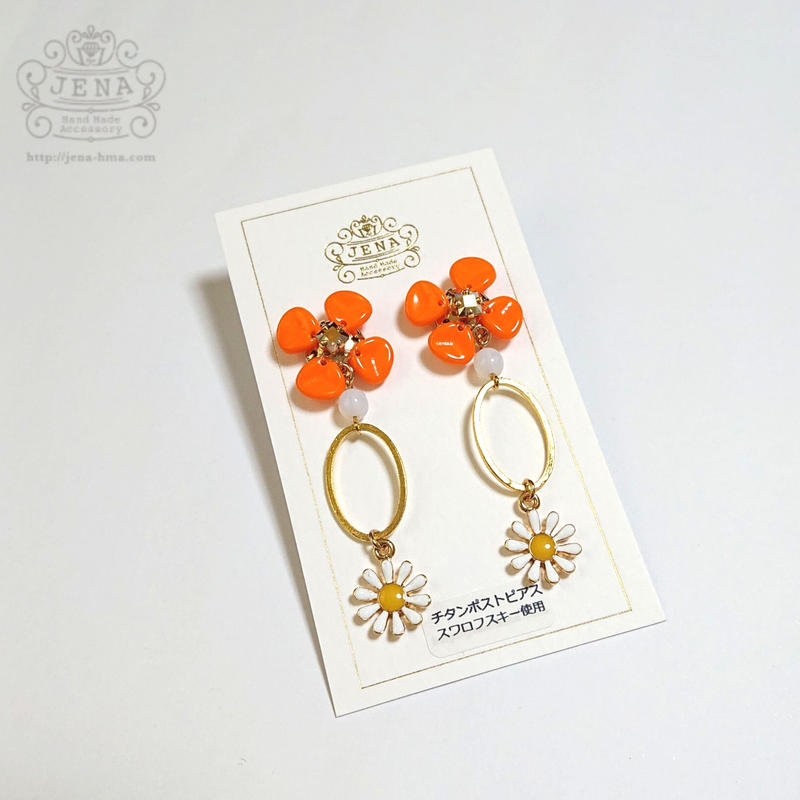 Four petals ×  oval ring 【ORANGE】イヤリング/ピアス