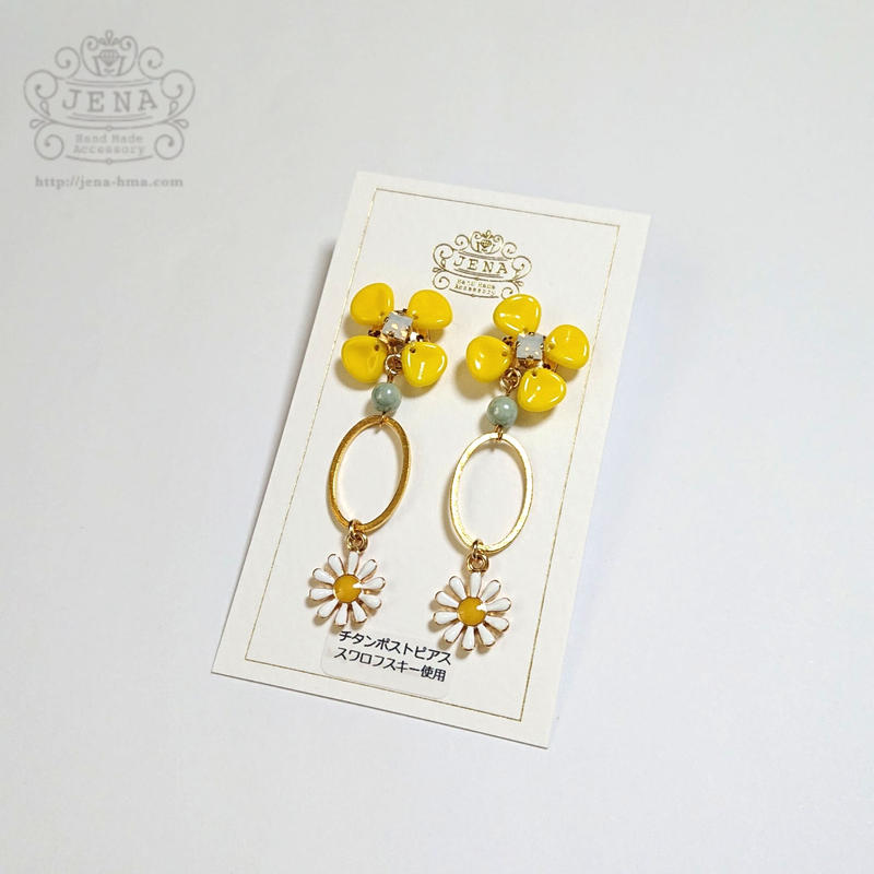Four petals ×  oval ring 【YELLOW】イヤリング/ピアス