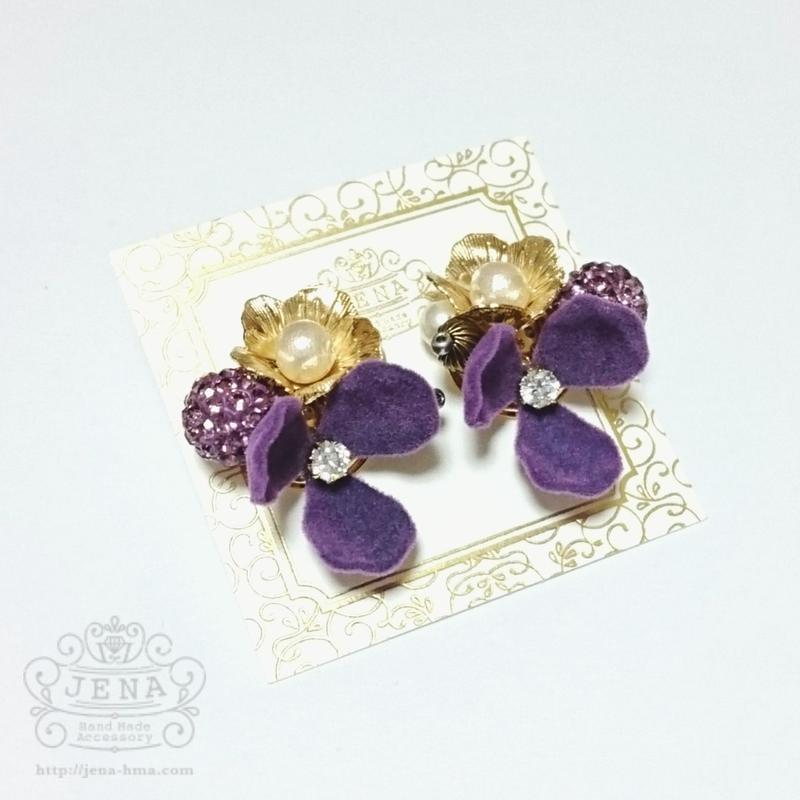 Velvet Flower series 【purple】