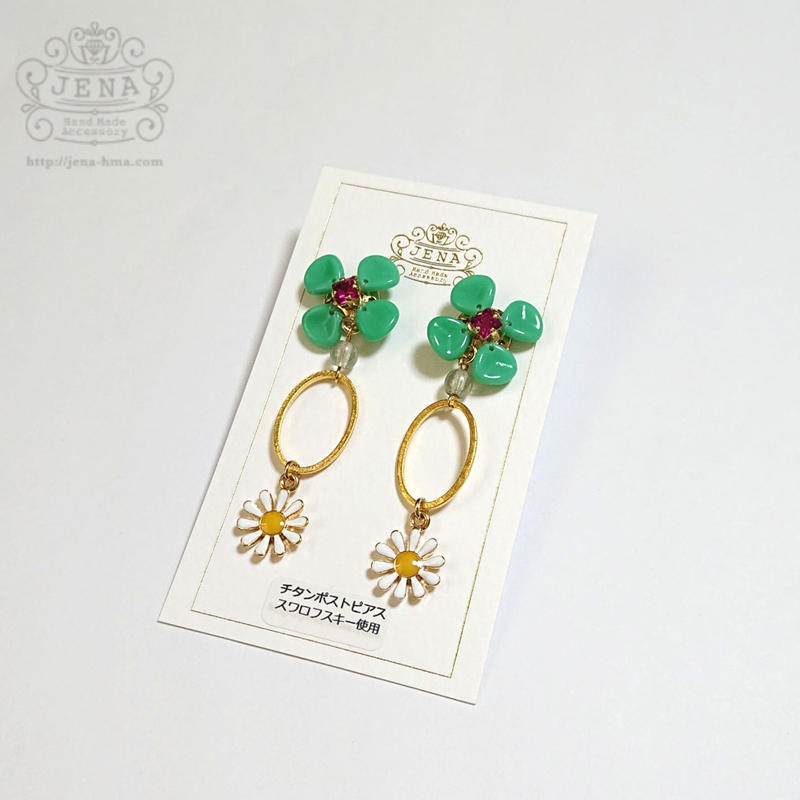 Four petals ×  oval ring 【GREEN】イヤリング/ピアス