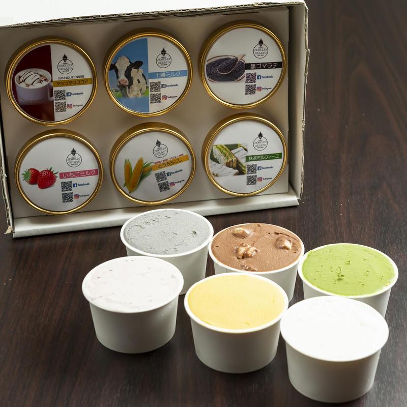 そのままの北海道牛乳ジェラートと人気の5種6個セット