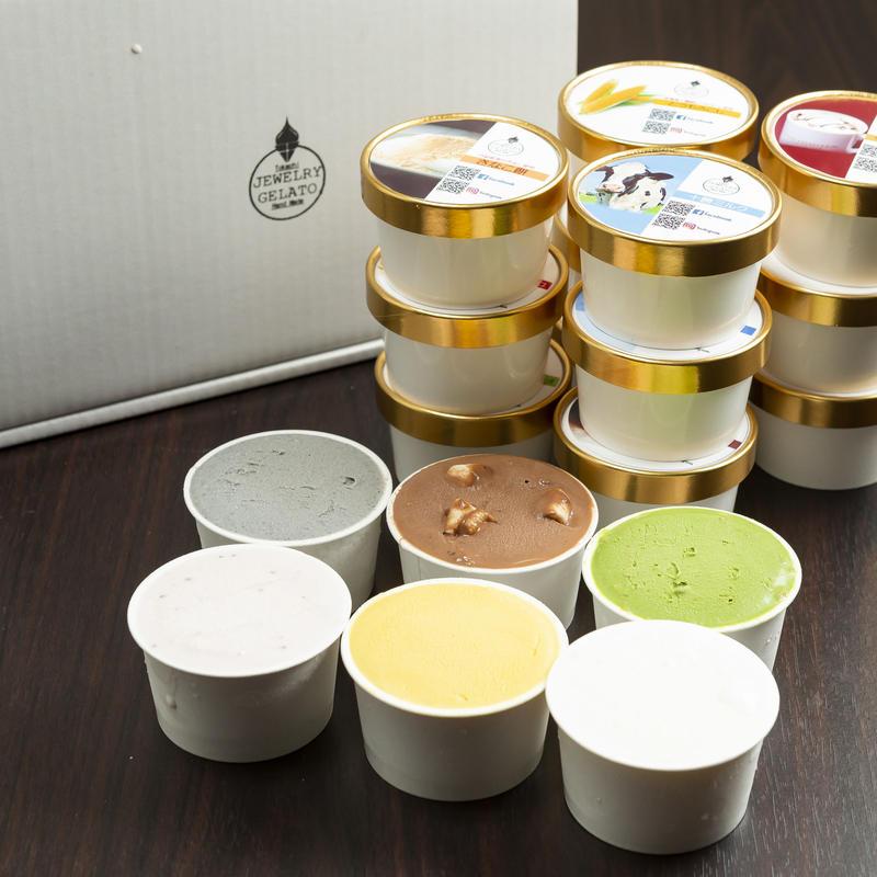 そのままの北海道牛乳ジェラートと人気の11種12個セット