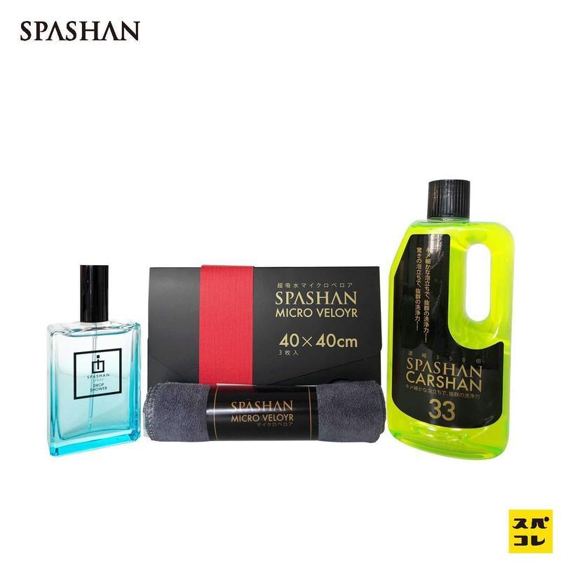 【SPASHAN】DROPSHOWER+マイクロベロア+カーシャンset スパシャン コーティング 洗車