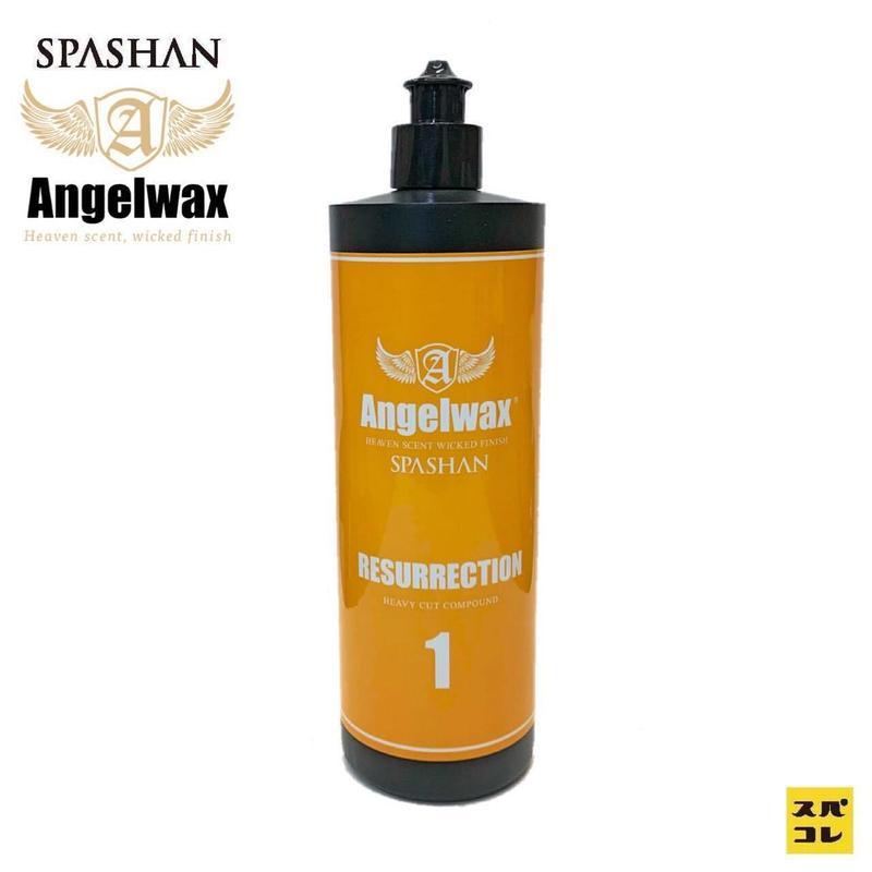 【SPASHAN】ANGEL WAX ヘビーコンパウンド 500ml 肌調整~重研磨、傷消し スパシャン エンジェルワックス コーティング 洗車