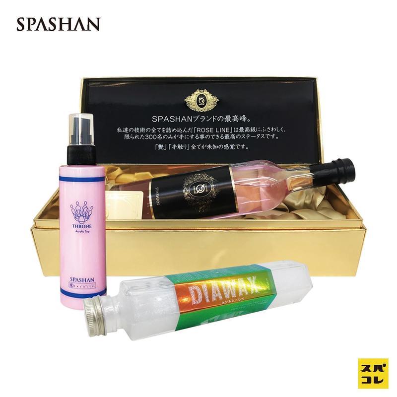 【SPASHAN】 ダイヤワックスがなんと無料!SPASHAN ROSE アクリルトップのセット!スパシャン コーティング 洗車2019