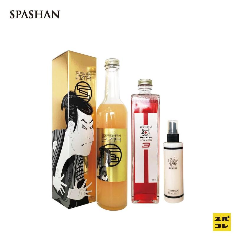 【SPASHAN】SPASHAN2019+スローンスプレー+アイアンバスター3set スパシャン コーティング 洗車 2019