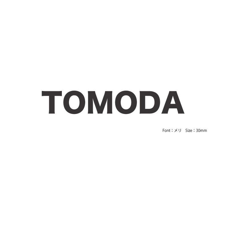 TOMODA様オーダー専用ページ       F-251