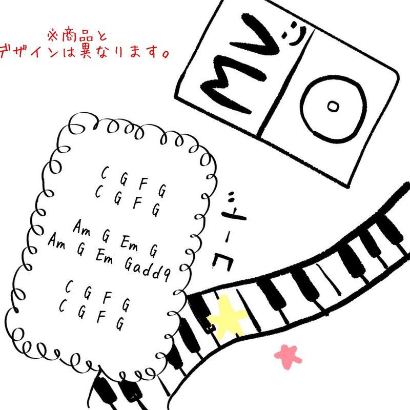 《CF》一緒に弾けちゃう 直筆コード譜プラン