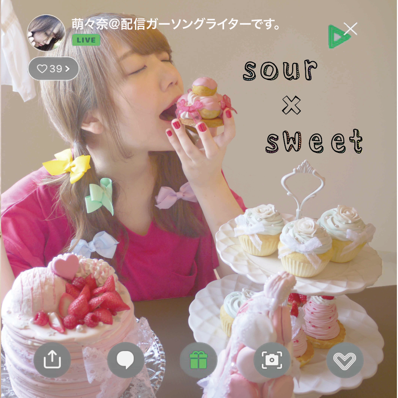 【NEW!!!】3rd Album『sour×sweet』