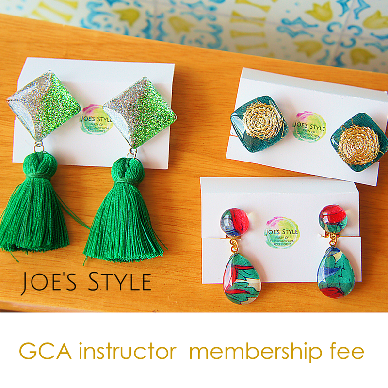 GCA instructor  membership fee