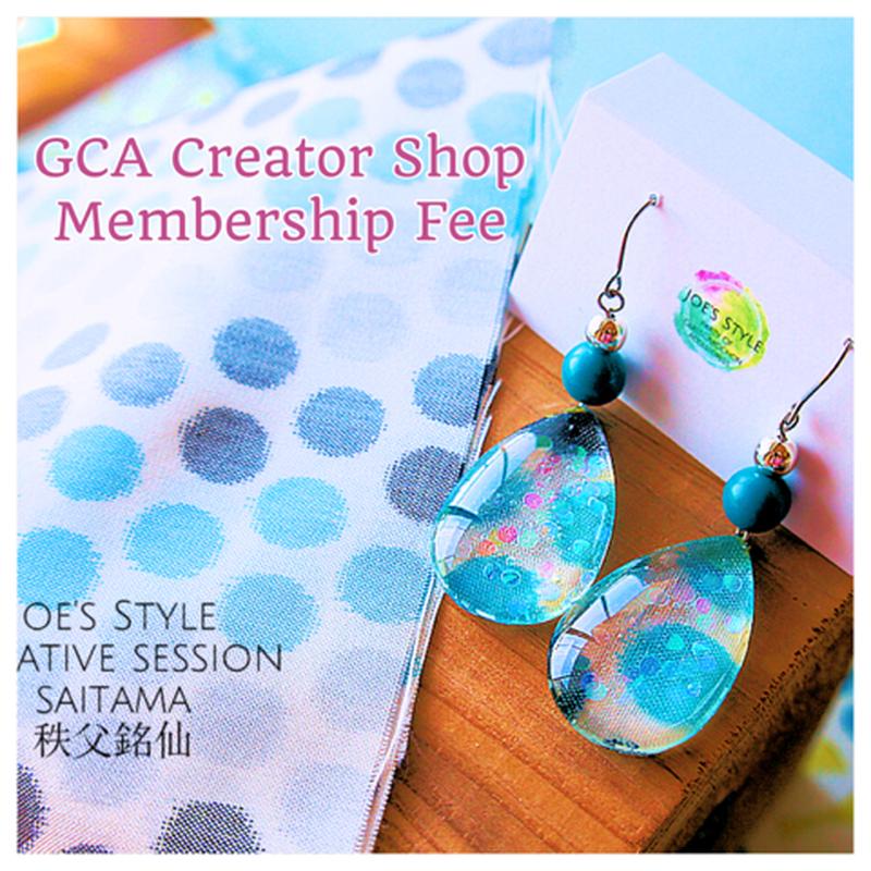 GCA Creator Shop  membership fee