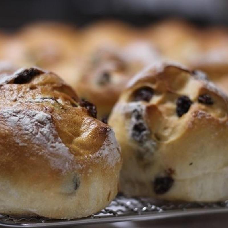 元気ではっぴぃ♪の波動入り ぶどうパン(2個入り)