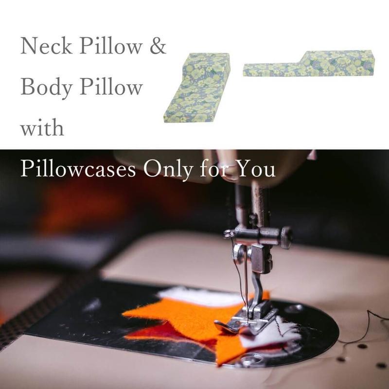 ジョイチチ 頭部用枕+脚部用枕+あなたの生地で枕カバー縫製【完売しました】