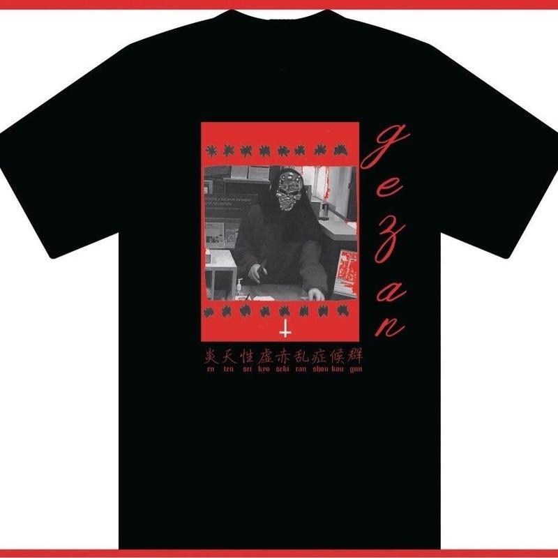 GEZAN//MARS COKE T-shirt