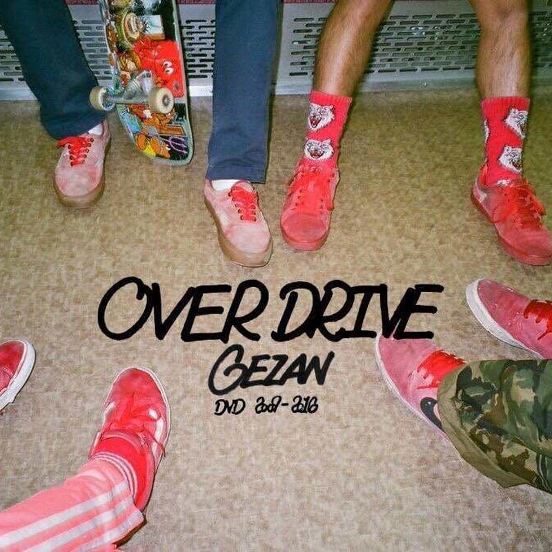 GEZAN DVD「OVER DRIVE」 2009〜2016