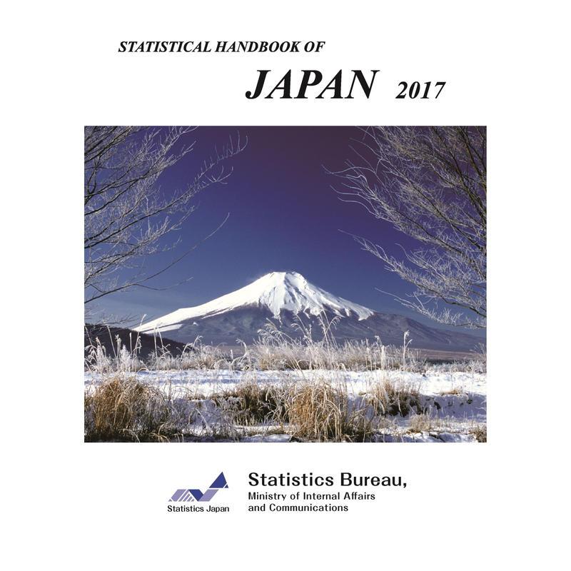 Statistical Handbook of Japan 2017 [978-4-8223-3968-5]-05