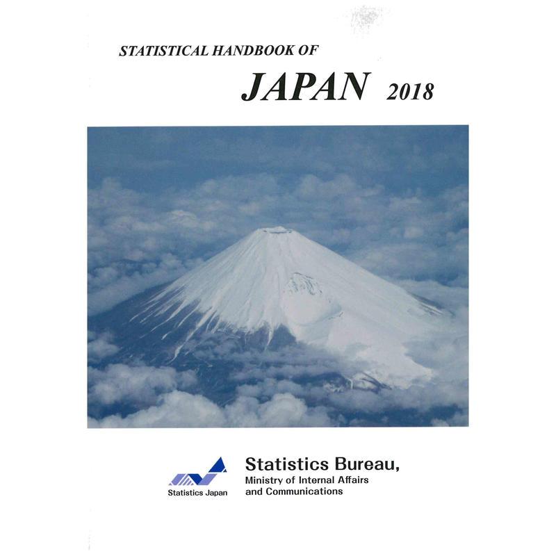 Statistical Handbook of Japan 2018 [978-4-8223-4028-5]-05