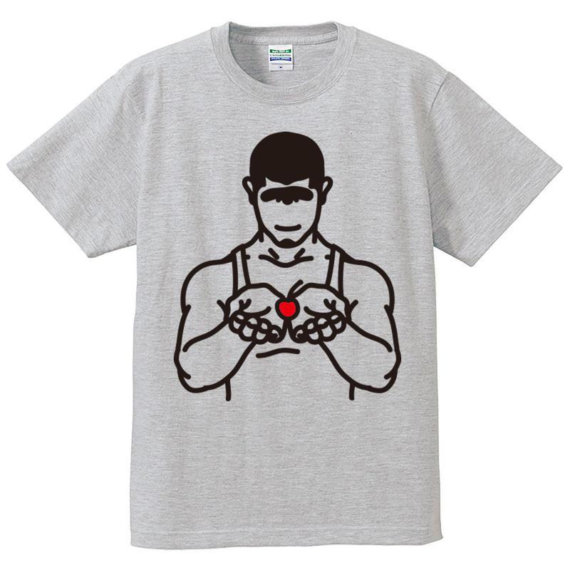 T Shirt - Grey