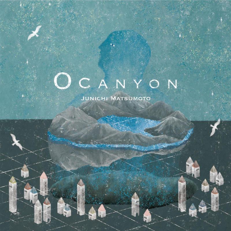 0 Canyon & MATOKKU