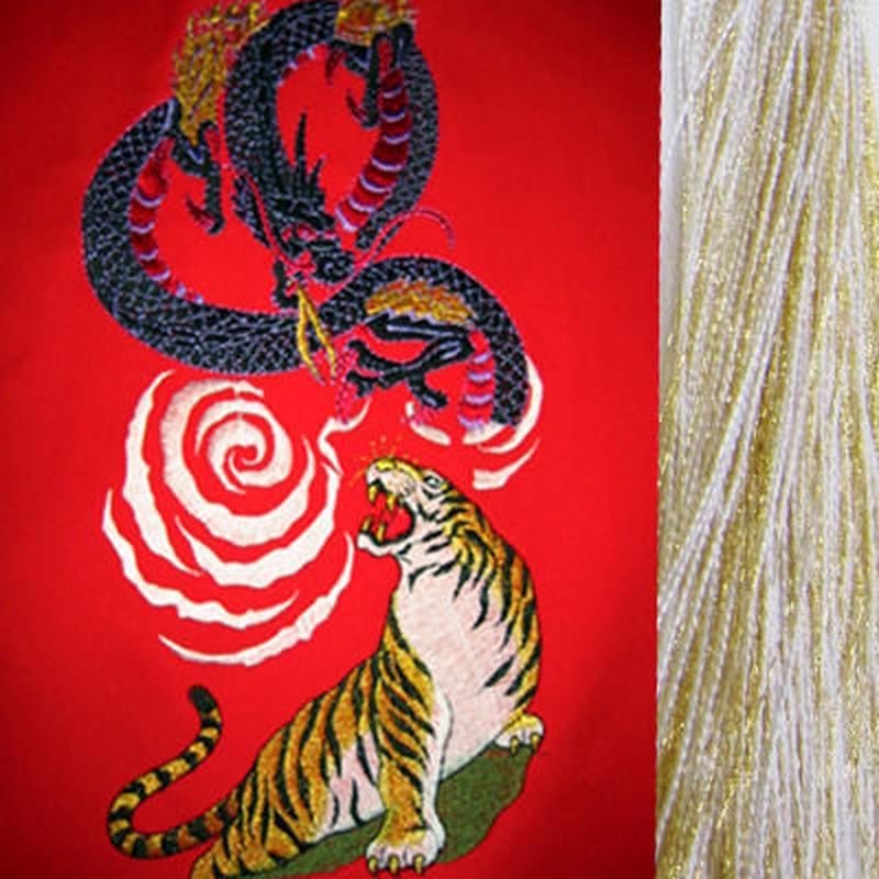 虎と龍・金×白房・長さ105cm