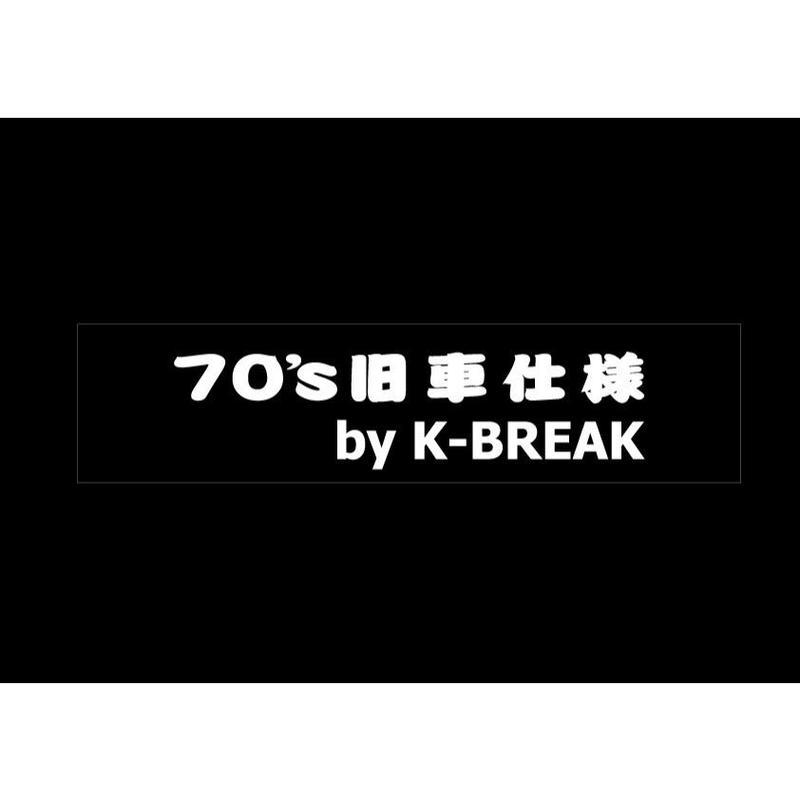 2019パロ(70's旧車仕様)ステッカー