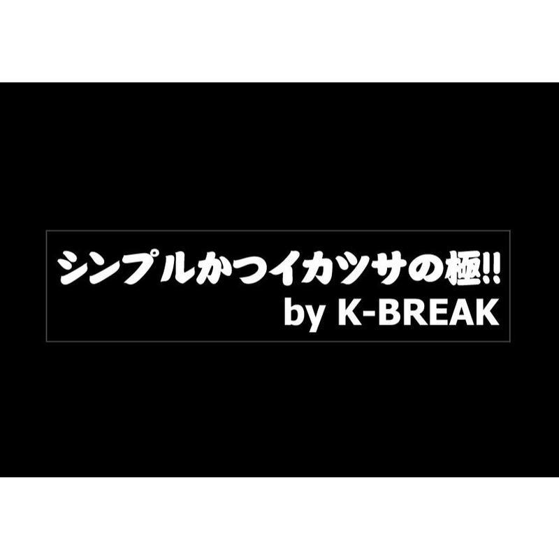 2019パロ(シンプルかつイカツサの極!!)ステッカー