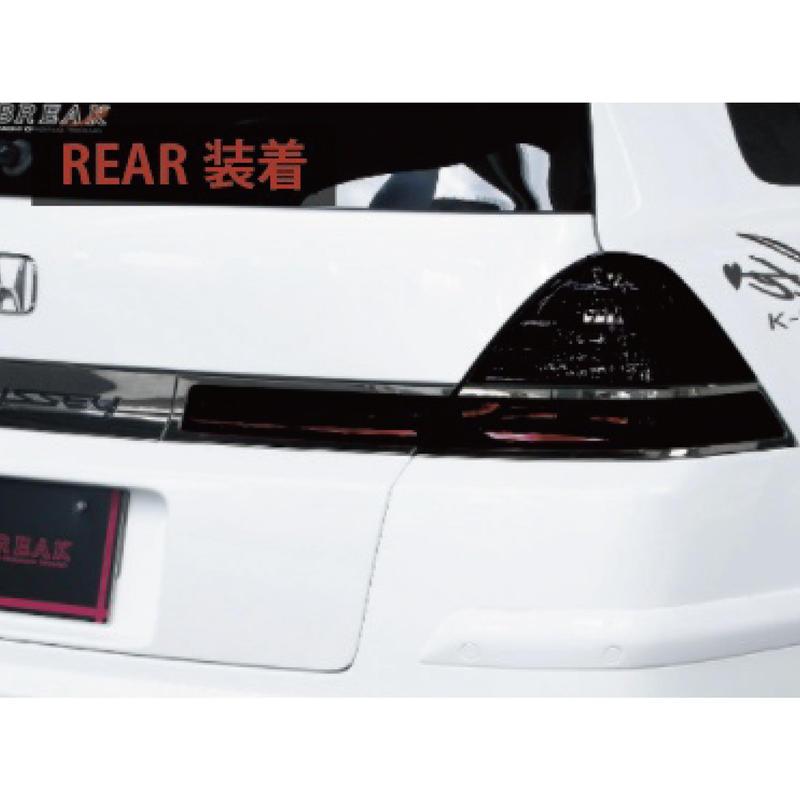 RB1オデッセイ テールカバー【後期用】