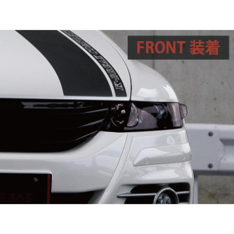 RB1オデッセイ  ヘッドライトカバー