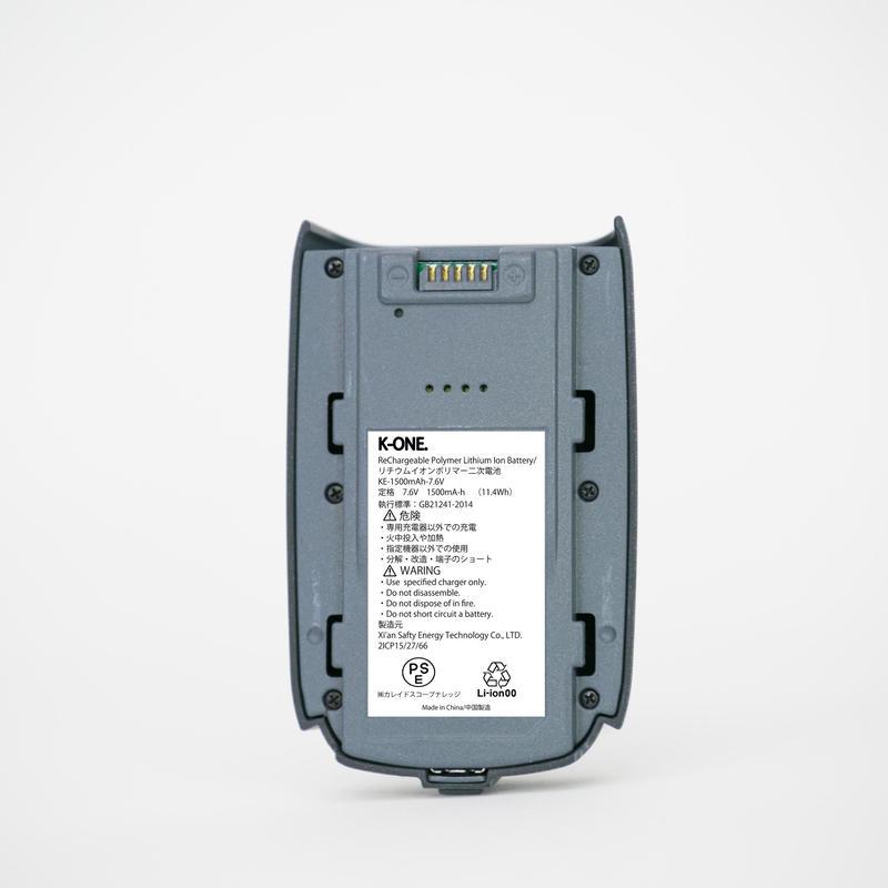 EieR アイラ KE-913 専用バッテリー(大容量タイプ)