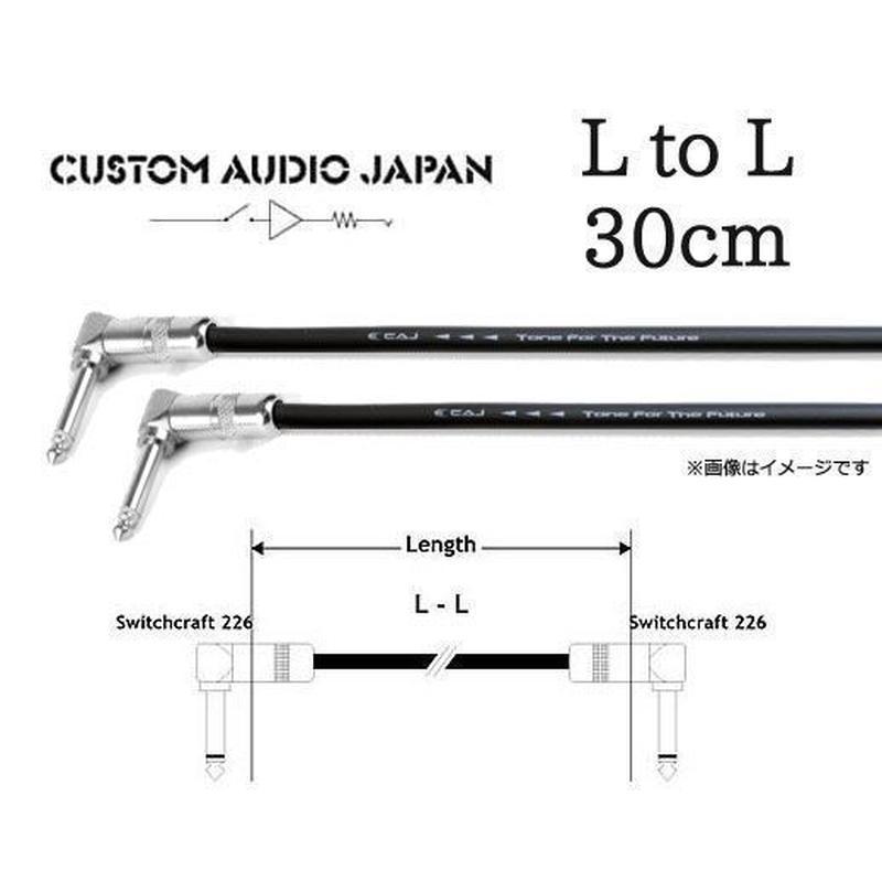 CAJ カスタムオーディオジャパン LL-30 / L to L / 30cm  パッチケーブル