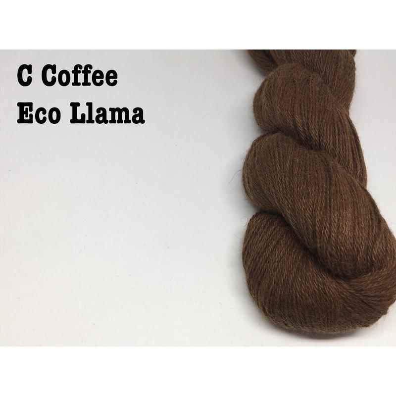 [illimani] Eco Llama - C Coffee