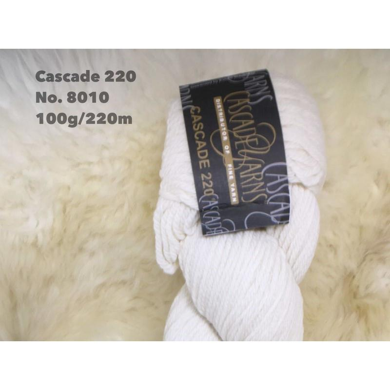 [Cascade] Cascade 220 - 8010(Natural)
