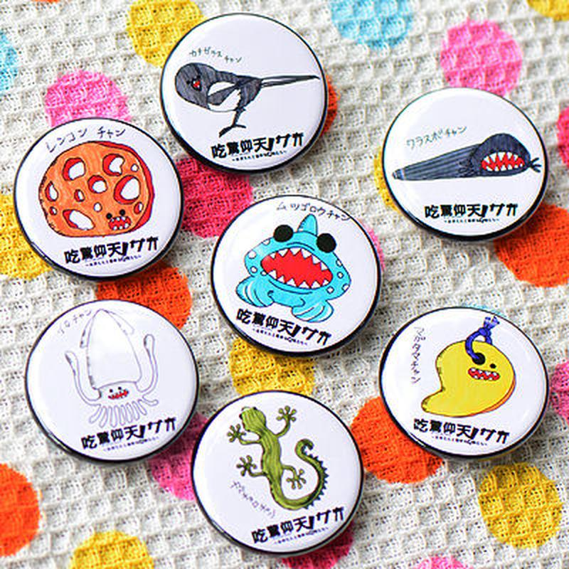 七福の輩缶バッジセット(7種)
