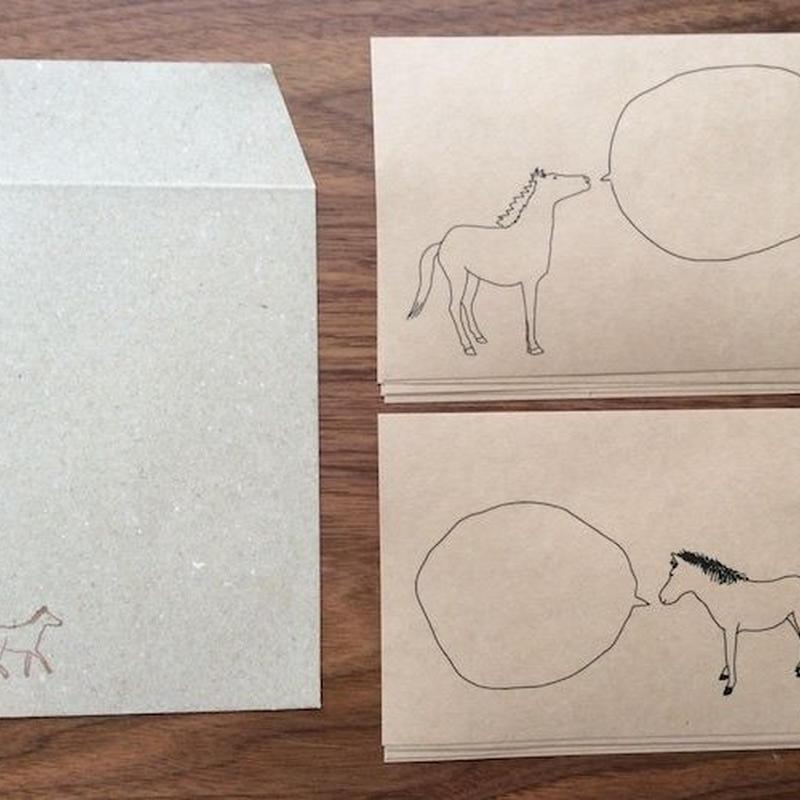 馬語メッセージカード