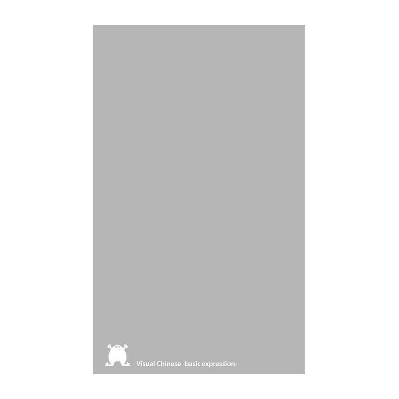 旧版  ビジュアル中国語・例文ドリル/基本の表現編  (冊子のみ)