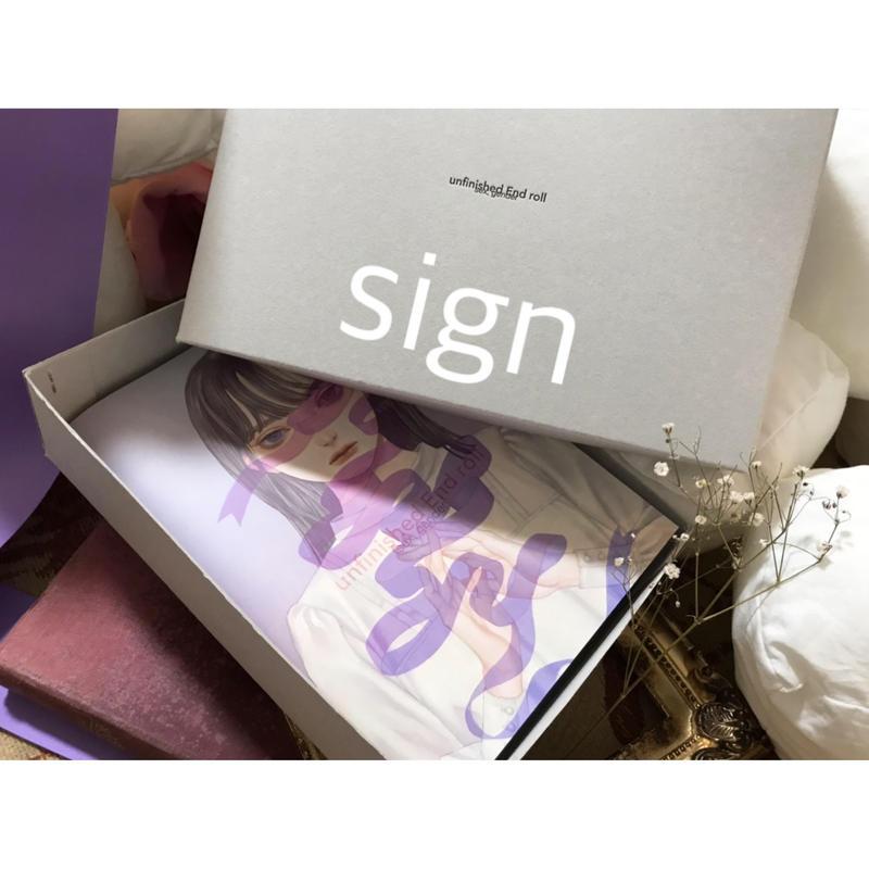 未完性のエンドロール BoxZINE【参加作家16名のサイン付きプレミア版!】
