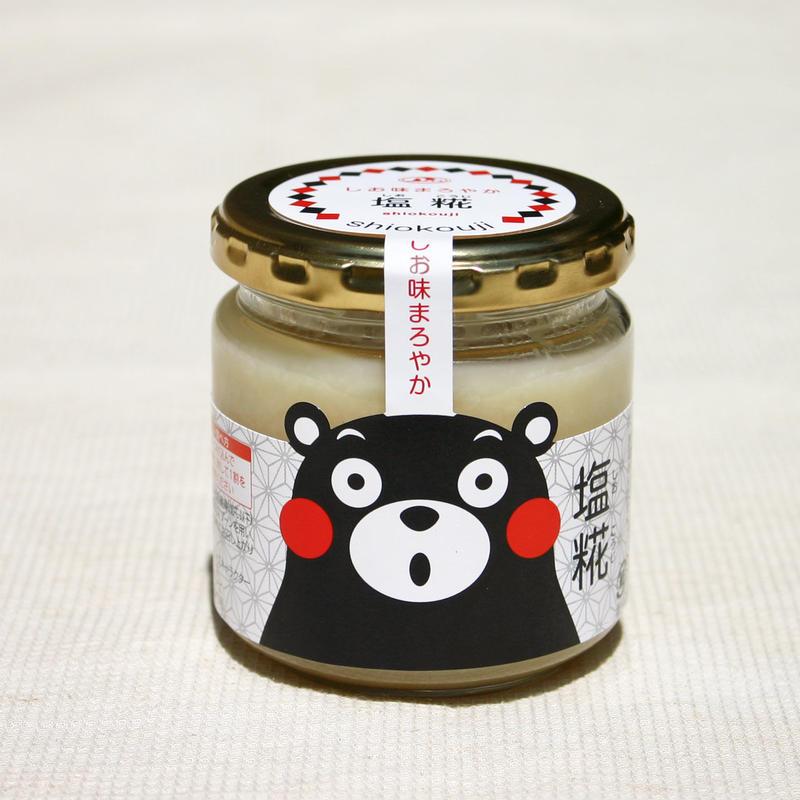 くまモン塩糀180g