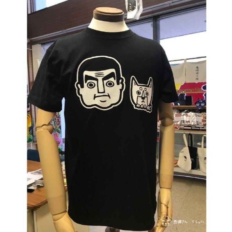 西郷さんTシャツ 315satsuma Aタイプ