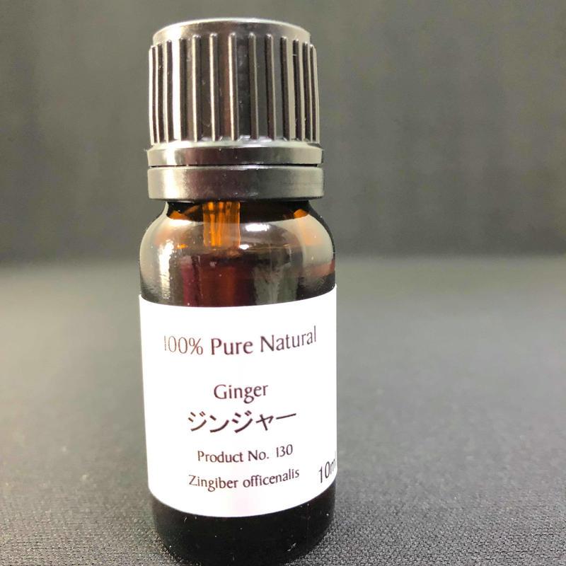 ジンジャー精油(10ml)100%ピュア高品質天然アロマ精油