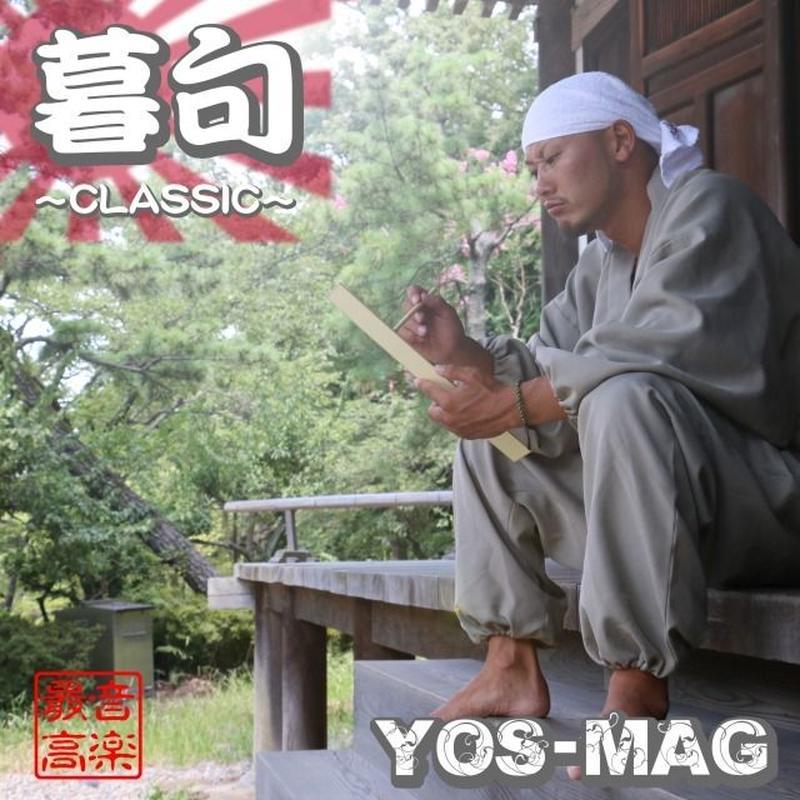 YOS-MAG / 暮句 〜CLASSIC〜