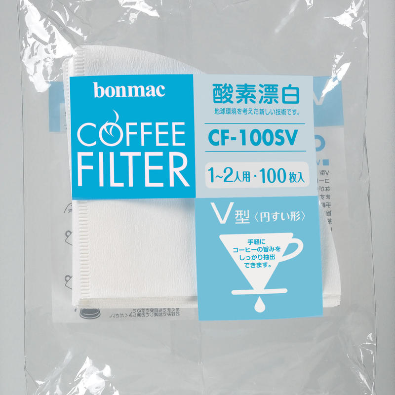 ★bonmac V型フィルター酸素漂白タイプ01サイズ(1~2杯用)CF‐100SV