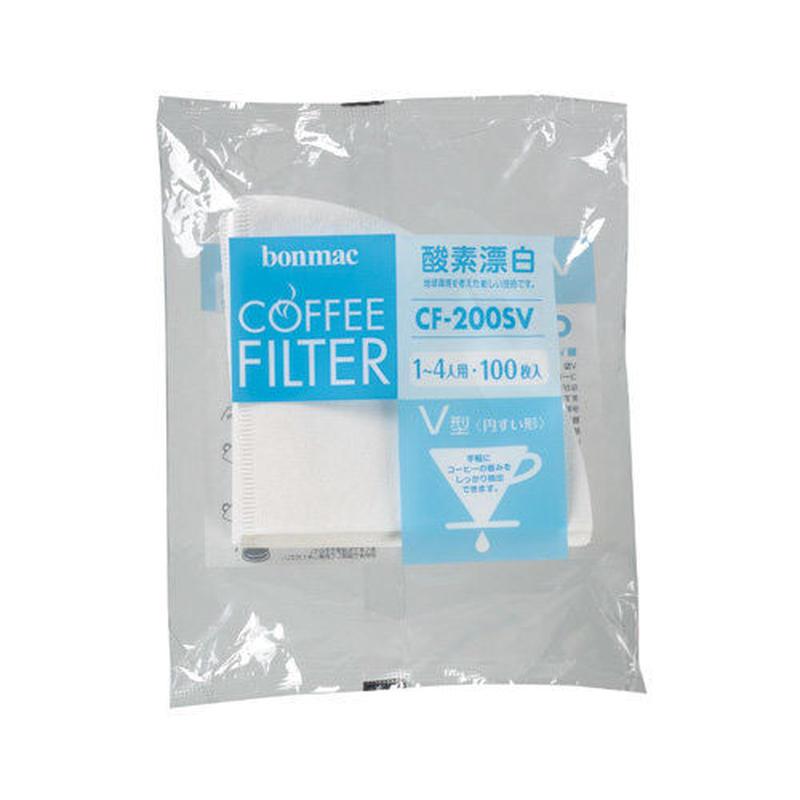 ★bonmac V型フィルター酸素漂白タイプ02サイズ(2~4杯用)CF‐200SV