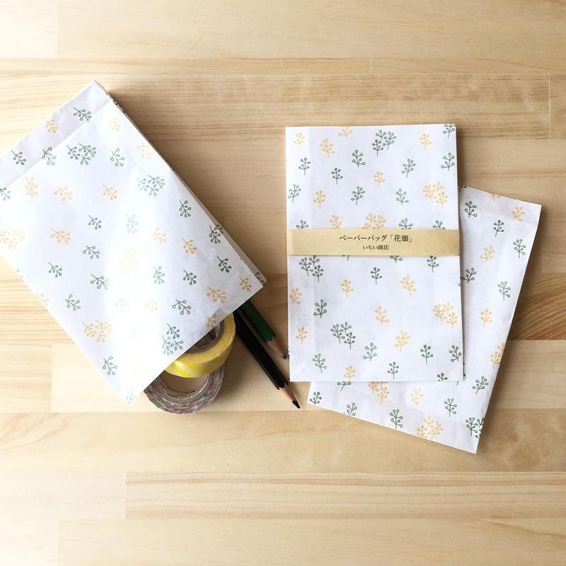 ペーパーバッグ  マチ付袋 「花畑」 6枚セット